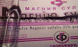 Компресс из магнезии